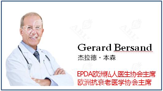 领誉医疗荷尔蒙抗衰老专家