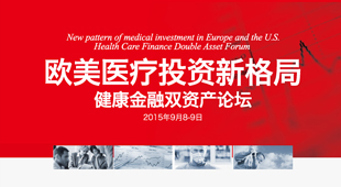 医疗健康投资01