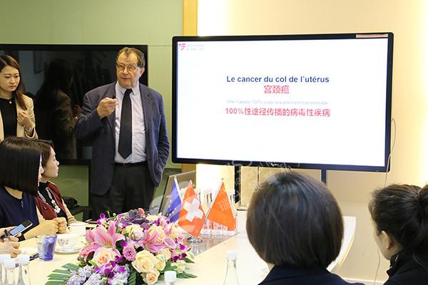 乳腺癌与妇科肿瘤国际权威克里斯琴·雅明医学博士
