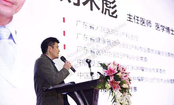 [保乳保子宫•保护生命摇篮]公益中国行定点推广机构授权