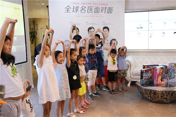 健康儿童节•法国儿童筋膜理疗开放日