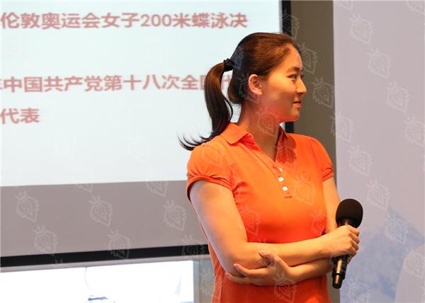 奥运冠军焦刘洋《全球名医面对面》中欧妇科名医联诊:盆腔筋膜与妇科疾病