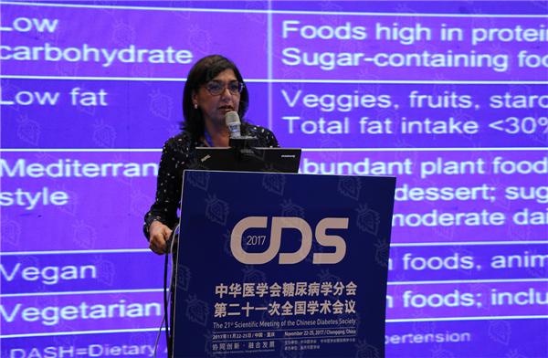 糖尿病第21次全国学术会议:以多学科全程管理模式进行糖尿病防治