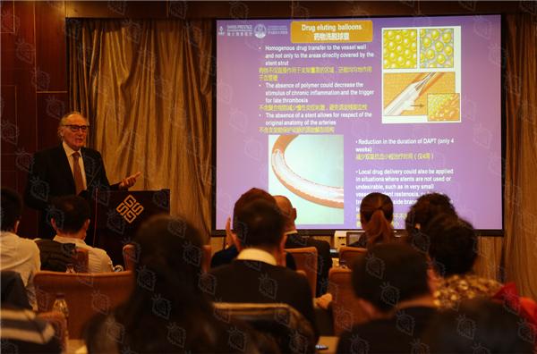 中欧心脏康复学术交流在北京中国医学科学院阜外医院举行