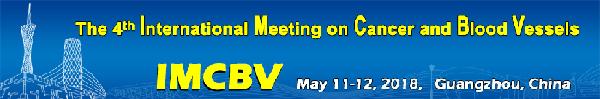 第四届癌症与血管国际研讨会(IMCBV)第一轮通知