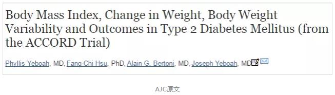 AJC:糖尿病患者体重飘忽不定可致死